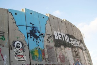 Photograph of 'The Wall' #03